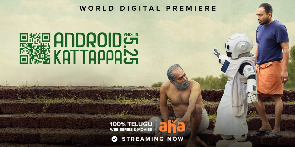 Movies that are based on human and robot Android katappa